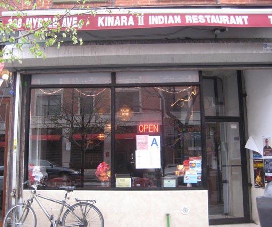 Kinara II