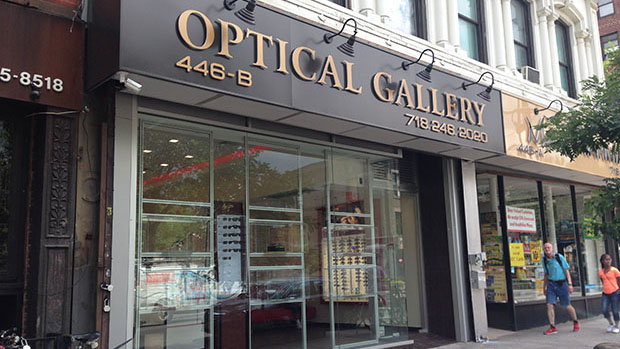 Optical Gallery  (1) - for blog